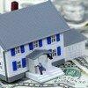 Пенсия, накопления, квартира, деньги