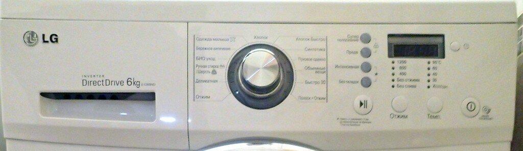 Меню управления стиральная машинка-автомат LG E-1289ND